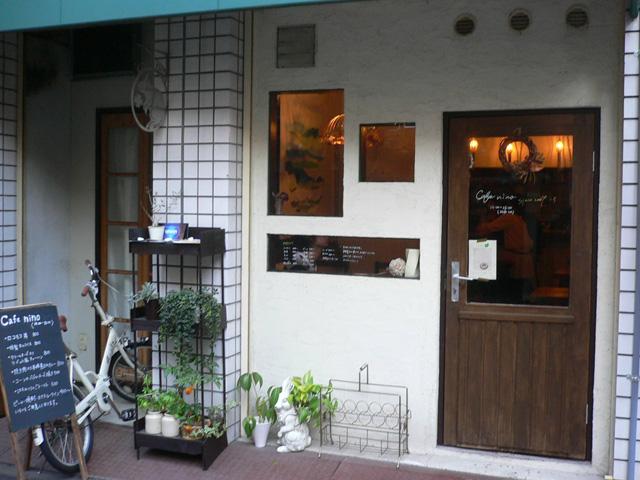 cafe nino / カフェニノ (大阪市西区新町)