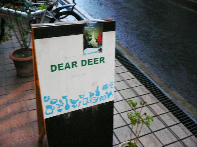 cafe Flaska / カフェ フラスカ (奈良県奈良市東寺林町)