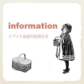 姫路市のイベントに参加します