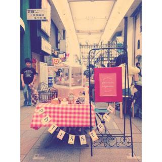 2/14 和歌山市 ポポロハスマーケット に委託販売させていただきます。