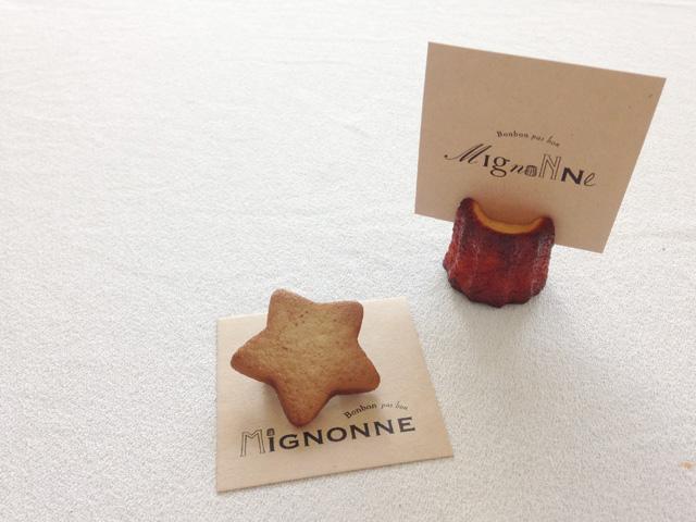 新しいカード<Bonbon Pas Bon>