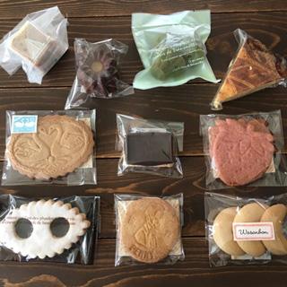 5/9 名古屋市 pokoj (ポコイ)さんにてお菓子を販売させていただきます