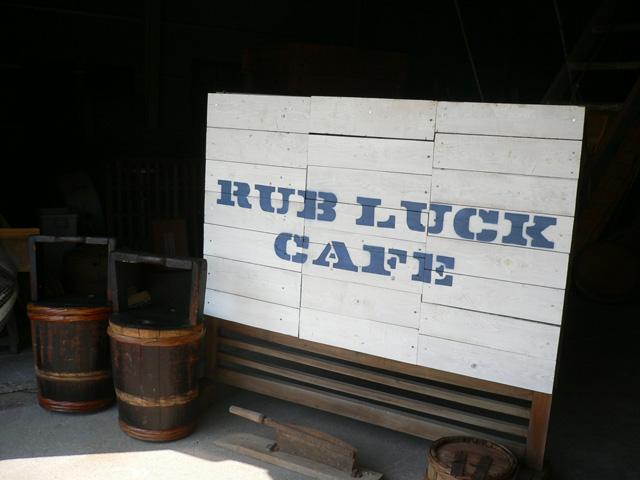 rub luck cafe / ラブラックカフェ (和歌山県/有田市千田)