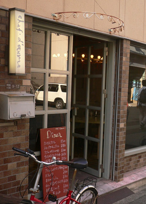 chef d'oeuvre / シェ・ドゥーヴル (大阪市西区阿波座)