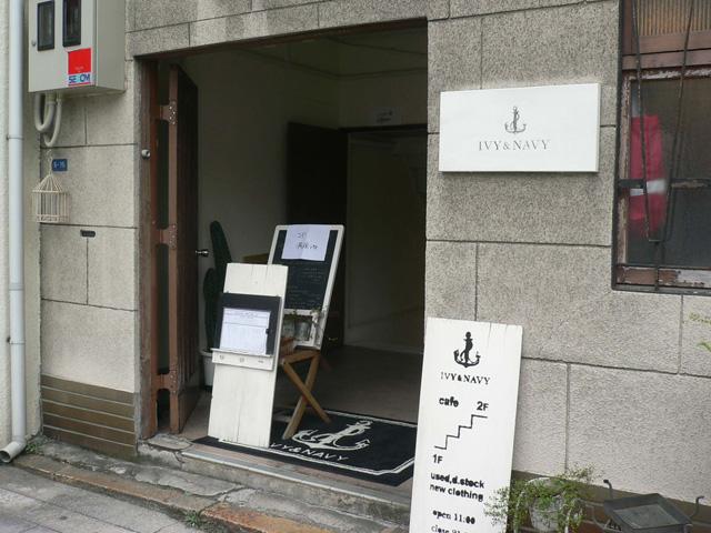 IVY&NAVY / アイビィアンドナビィ (大阪府大阪市中央区)