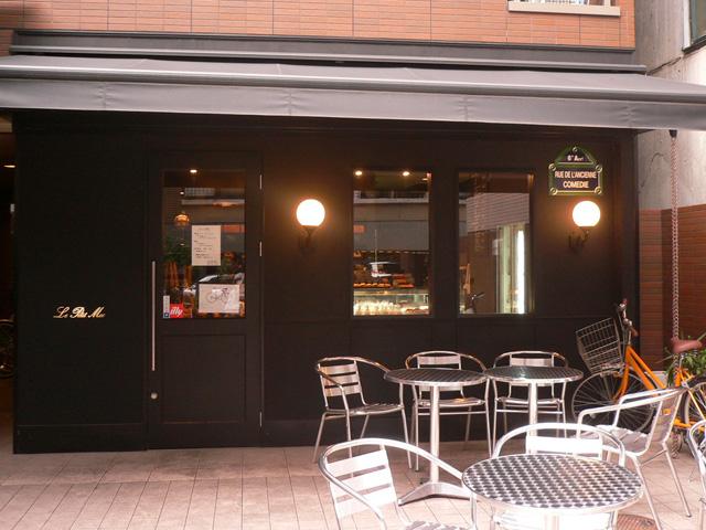 Le Petit Mec 2号店 / ル・プチメック2ゴウテン (京都府京都市中京区)