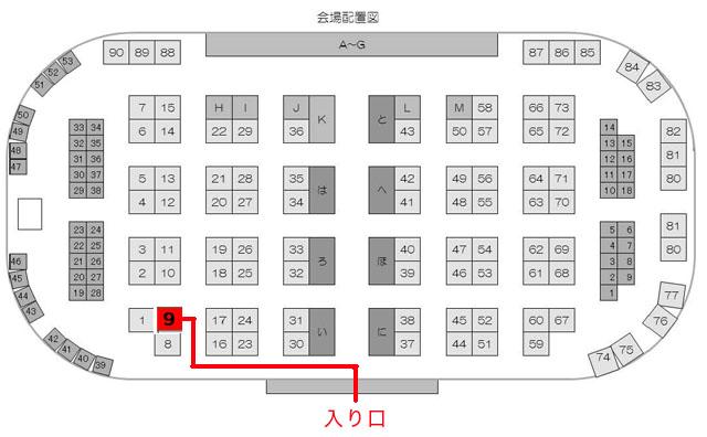 3/20 和歌山市 chouchou market vol.13 配置図発表されました