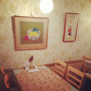Carabas Tea / カラバティー (和歌山県和歌山市雑賀屋町)フランス語教室、英会話教室 etc…