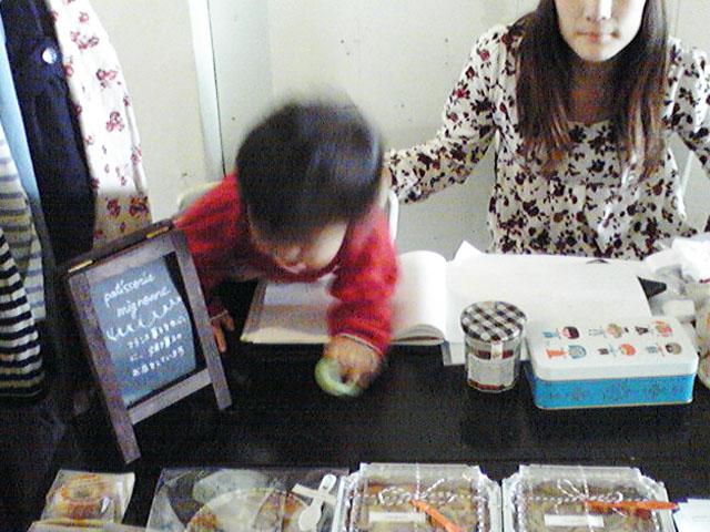 2年ぶり!4/4 和歌山市 hashigo marketに参加させていただきます