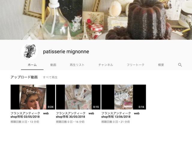 Youtubeにアカウント作りました!