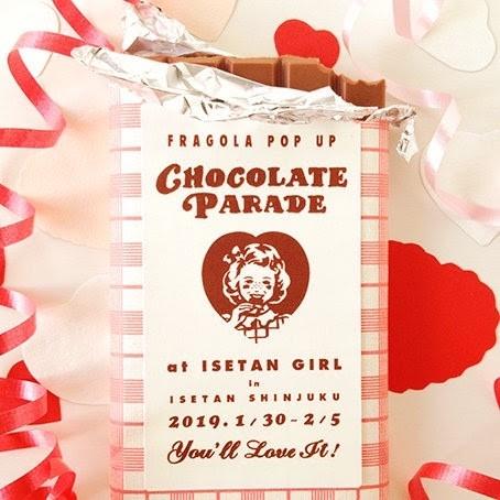 1/30 新宿ISETANさんの限定ショップにお菓子をお届けいたします